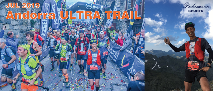 Fukunone Sports Andorra ULTRA TRAIL