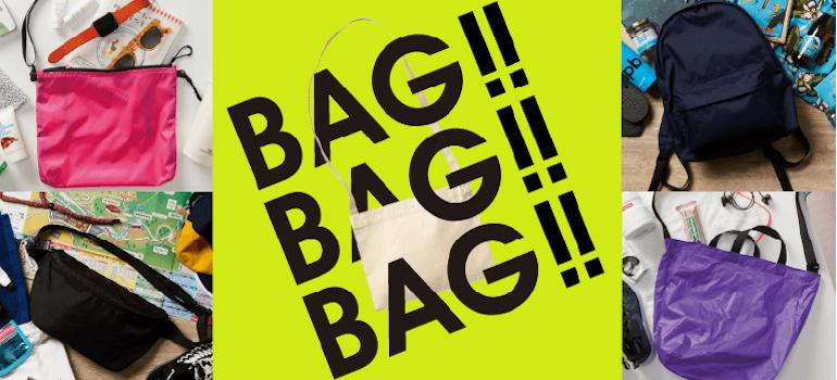 BAG!BAG!BAG!