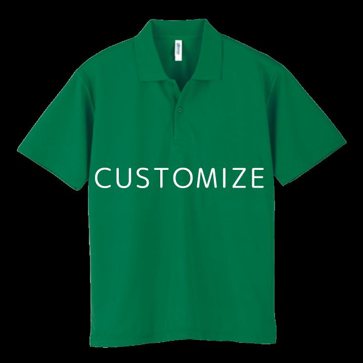 customize_polo_n_drymesh