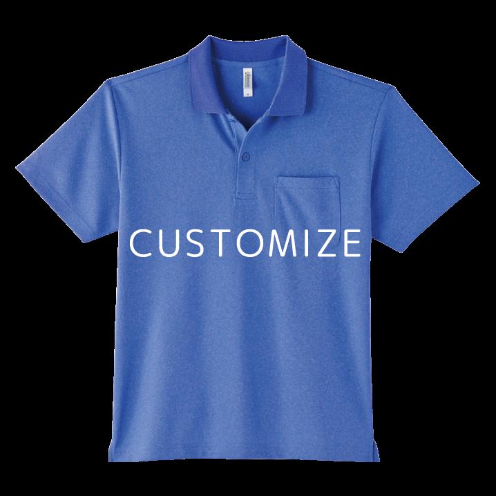 customize_polo_p_drymesh