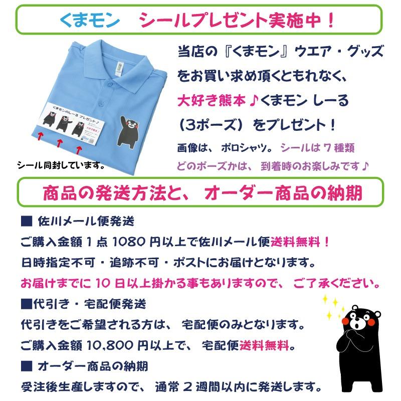 商品紹介画像